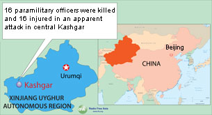 16 paramilitary officers were killed and 16 injured in an apparent attack in central Kashgar