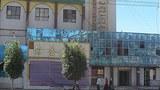kashgar-site