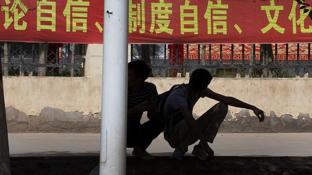 uyghur-high-school-chinese-banner-aug-2018.jpg
