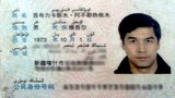 Uyghur Meshrep Detainee Handed 17 Years For Decade-Old Family Planning Violation