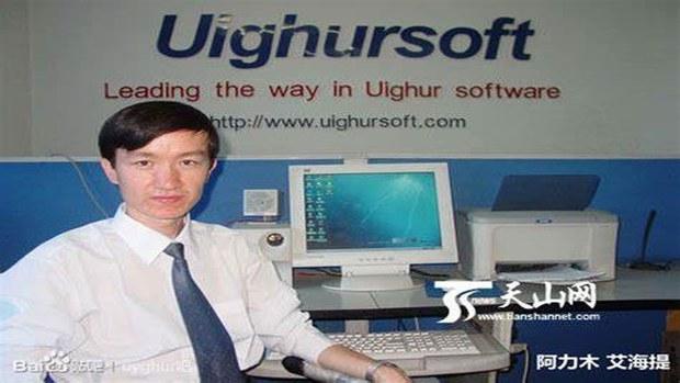 uyghur-alim-ahet-uighursoft.jpg
