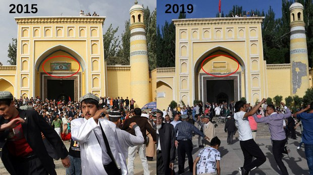 uyghur-id-kah-2015-2019.jpg
