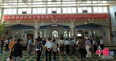 An undated photo from the official China.org.cn website shows a banner inside a mosque in Xinjiang which reads 'Actively Promote Chinese-Style Islam.'