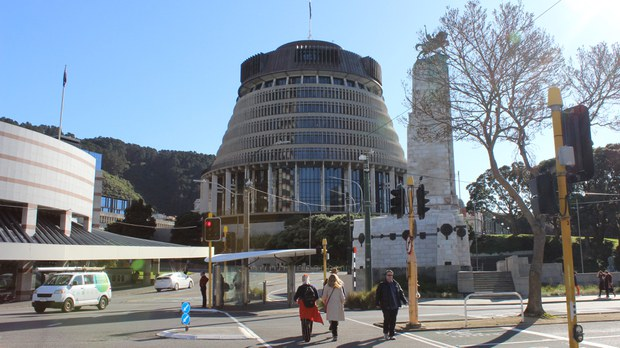 The Executive Wing of the New Zealand Parliament complex in Wellington, July 23, 2020.