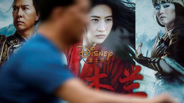 uyghur-mulan-advertisement-beijing-sept-2020-crop.jpg