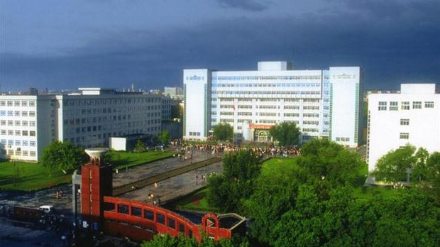 uyghur-xinjiang-university-crop.jpg