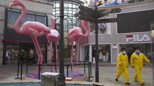 china-beijing-empty-mall-feb-2020.jpg