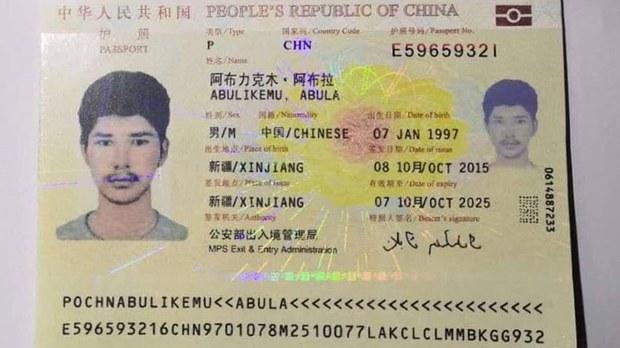 uyghur-ablikim-abla-passport-crop.jpg