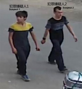 A photo showing the two men suspected of carrying out the stabbing murder of Abdurehim Damaolla. Photo courtesy of Tianshannet.com