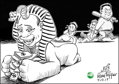 An image by cartoonist Rebel Pepper depicts Chinese President Xi Jinping's influence over Egypt. Credit: RFA