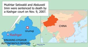 UyghurMapExecute071308-305.png