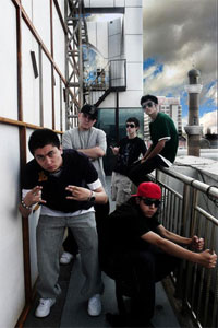 Uyghur rap group Six-City poses in a publicity photo. Photo: Six-City