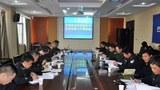 xinjiang-gps-02202017.jpg