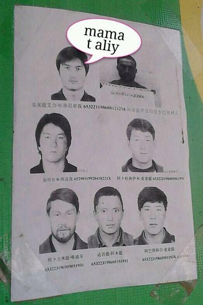 A wanted poster listing seven Uyghur suspects and distributed among Uyghurs in Yunnan province in Sept. 2013 is shown in a photo marked with one of the wanted men's names. Photo  courtesy of an RFA listener.