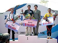 podium200.jpg