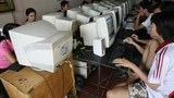 Vietnam Internet Cafe 305