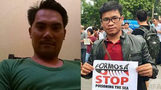 vietnam-wanted.jpg