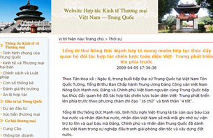 A screen shot shows www.vietnamchina.gov.vn before it was shut down by Vietnamese authorities, May 13, 2009. RFA