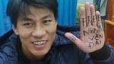 vietnam-oai-011618.jpg