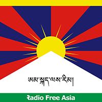 Tibetan Amdo Podart