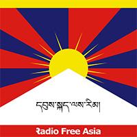 Tibetan Ukay Podart