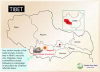 TibetShigatseMap012208_200.jpg