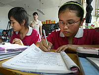 UyghurSchool200.jpg