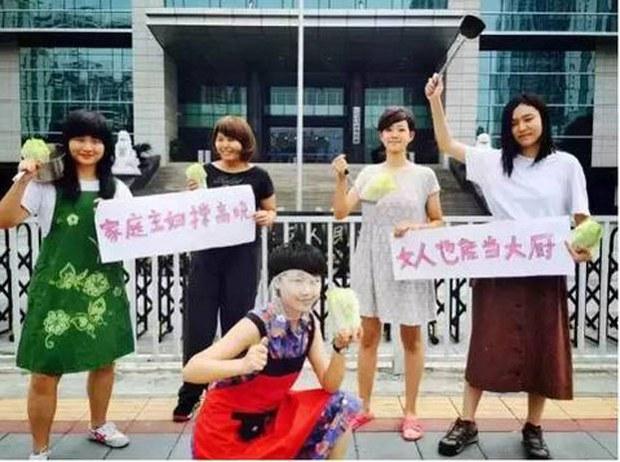 china-gaoxiao-03312017.jpg