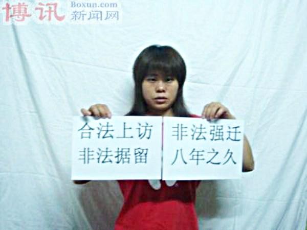 china-li-yufang.jpg