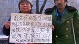 china-zhang-shufeng-2013.jpg