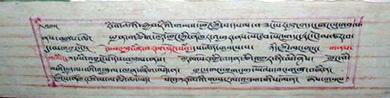 Sera-Khandro-manuscript-390.jpg
