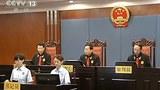 china-bo-xilai-judges-aug-2013.jpg