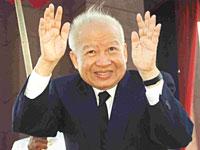 Sihanouk200.jpg