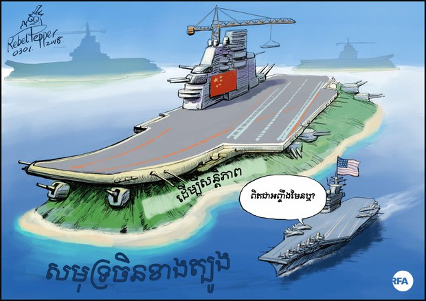 US_Warship_Danang