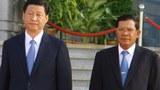 ស៊ី ជីនពីង (Xi Jinping) ៦២០