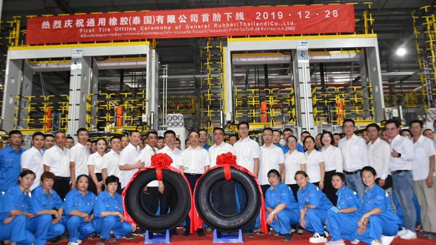 Jiangsu_General_Science_Technology_01.jpg