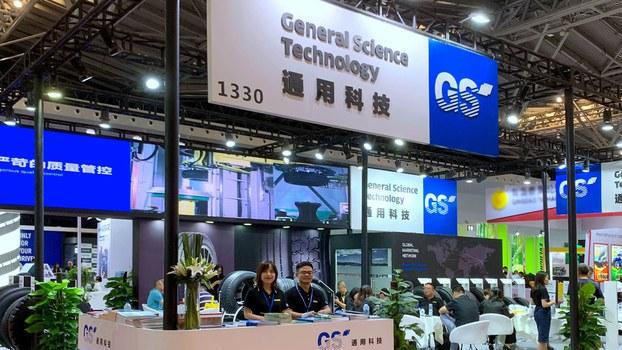 Jiangsu_General_Science_Technology_02.jpg