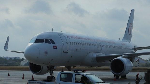 យន្តហោះក្រុមហ៊ុន JC Airline 032320