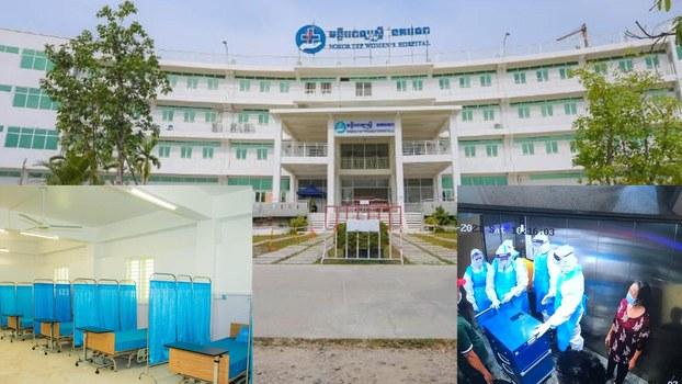 Former_Nokor_Tep_hospital_28_03_2021.jpg