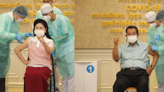 Hun_Sen_his_wife_got_Vaccine_Covid19_from_facebook_02.jpg
