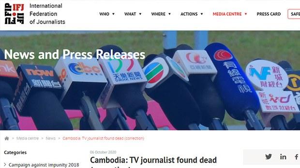 IFJ-Reporter-Found-death-10-06-20.jpg