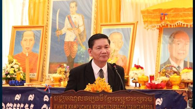 Khmer_Krom_060419.jpg