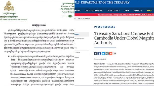 CDC-US-Sanction-UDG-09-2020.jpg