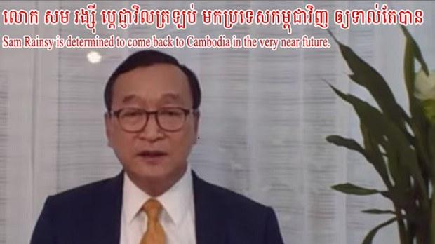 Sam Rainsy-09-20--20.jpg