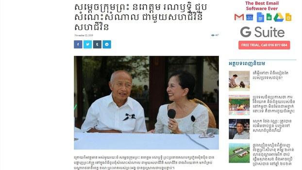 Norodom_Ranaridh_FB_Cambodia_Today_News_112219.JPG