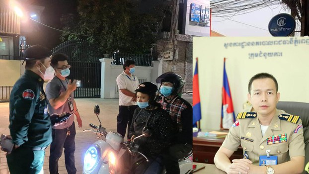 police_take_actiona-gainstc-urfew_03_04_2021.jpg