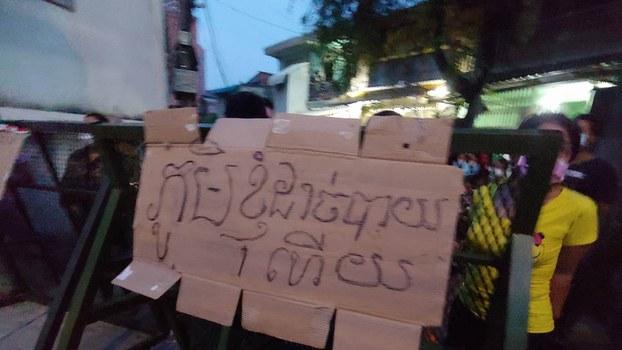 People_Lockdown_protest_29_04_2021_01.jpg
