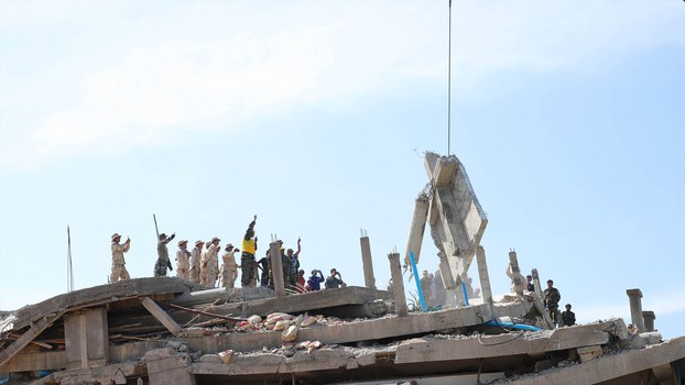 Building_Collapse_in_Kep_010420.jpg