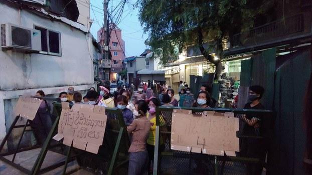 People_Lockdown_protest_29_04_2021.jpg