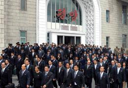 북 노동당 제7차 대회 참가자 평양 도착